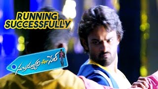 Subramanyam For Sale Trailer 2 - Running Successfully - DILRAJU