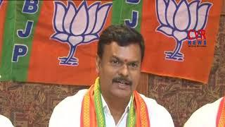 BJP MLC Madhav Comments On TDP Party | CVR NEWS - CVRNEWSOFFICIAL