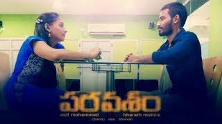 PARAVASHAM a new telugu short film || km media - YOUTUBE