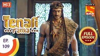 Tenali Rama - Ep 109 - Full Episode - 6th December, 2017 - SABTV