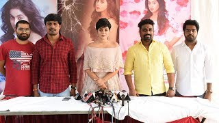 Shree Krishna Creation Production No1 Movie Opening | TFPC - TFPC