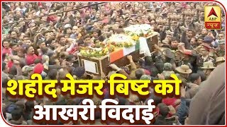 Know All About The Indian Army Braveheart Naushera Martyr Major Chitresh Bisht  | ABP News - ABPNEWSTV