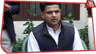 Election Results Live: Sachin Pilot बोले- BJP के खिलाफ जीतने वालों के संपर्क में हैं - AAJTAKTV