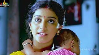 Ardhanaari Movie Trailer   Arjun Yajath, Mouryaani, Ravi Varma   Sri Balaji Video - SRIBALAJIMOVIES