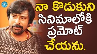 I Am Not Trying To Promote My Son - Bhanu Chander || Saradaga With Swetha  Reddy - IDREAMMOVIES