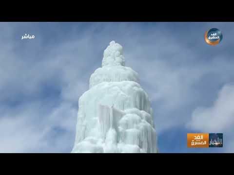 مقهي جليدي في كشمير الهندية منحوت على شكل أبراج وبنايات