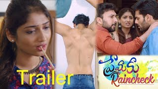 Premaku Raincheck Theatrical Trailer | NorthStar Entertainment | Abhilash Vadada | Priya Vadlamani - IGTELUGU
