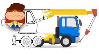 Мультик раскраска про строительные машины 191
