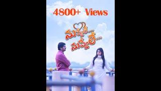 #NuvveleNuvvele #Telugu #Shortfilm #RPYC NUVVELE NUVVELE TELUGU SHORT FILM|| 4K || RPYC - YOUTUBE