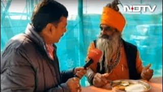 कुंभ मेले में फूड स्टॉल, खा सकते हैं अपना मनपसंद खाना - NDTVINDIA