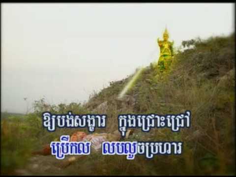 Sank Sel Chey 20/21 (RHM Vol. 69, 70)