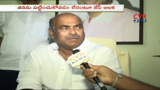 TDP MP JC Diwakar Reddy Face to Face | I Will Not Attend to Parliament Sessions | CVR News - CVRNEWSOFFICIAL