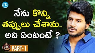 Actor Sundeep Kishan Exclusive Interview Part #1 | Frankly With TNR | Talking Movies With iDream - IDREAMMOVIES
