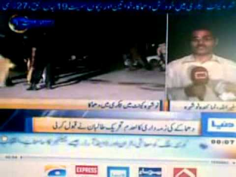 6. Dunya TV Nowshera Bomb Blast 05-06-2011 by Abu Shayan (001).mp4