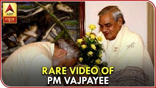 Rare video: When Modi, A BJP Worker Met PM Vajpayee | ABP news - ABPNEWSTV