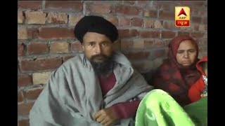 Family of Jatinder Singh, killed in Mosul say, 'We relied on government's assurance for fo - ABPNEWSTV
