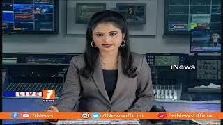 Top Headlines From Today News Papers | News Watch (06-12-2018) | iNews - INEWS