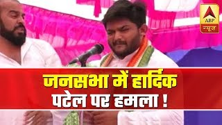 Know About The Man Who Slapped Hardik Patel In Gujarat | Sansani | ABP News - ABPNEWSTV