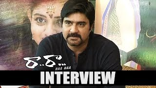 Actor Srikanth Interview About Ra Ra Movie | TFPC - TFPC