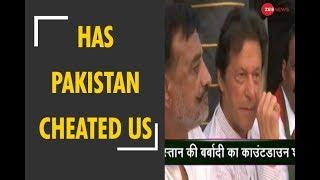 Deshhit: Has Pakistan cheated US by doing friendship with China - ZEENEWS