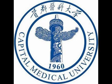 FREE MBBS Admission ( Capital Medical University,Beijing )
