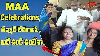 MAA లో తీన్మార్ సంబరాలు.. | MAA Elections 2019 | Latest Celebrities News | TeluguOne - TELUGUONE