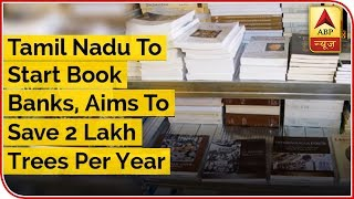Tamil Nadu To Start Book Banks, Aims To Save 2 Lakh Trees Per Year | ABP News - ABPNEWSTV
