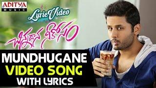 Mundhugaane Video Song With Lyrics II Chinnadana Neekosam Songs II Nithin, Mishti Chakraborty - ADITYAMUSIC