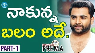 Actor/Producer Sachiin Joshi Exclusive Interview Part #1 || Dialogue With Prema - IDREAMMOVIES