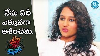 I Am Not Overly Ambitious - Pooja Ramachandran || Talking Movies || #DeviSriPrasad - IDREAMMOVIES