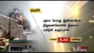 Today's Events in Chennai Tamil Nadu 24-11-2014 – Puthiya Thalaimurai tv Show