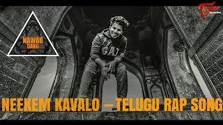 Neekem Kavalo | Latest Music Video 2018 | By A Pramod Seshi Roy | TeluguOne - TELUGUONE