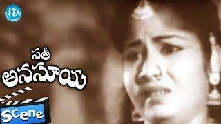 Sati Anasuya Movie Scenes - Parvathi Fails To Help Bhagirathi Devi || NTR || Anjali Devi - IDREAMMOVIES