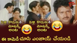 Peddarikam Movie Comedy Scenes | Sudhakar And Jagapathibabu Comedy Scenes | TeluguOne - TELUGUONE