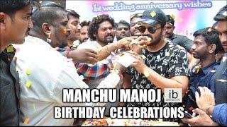 Manchu Manoj Birthday-2016 Celebrations - idlebrain.com - IDLEBRAINLIVE