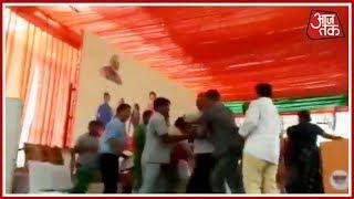 वसुंधरा राजे के सामने मंत्रियों में हाथापाई ! - AAJTAKTV