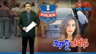 శిఖాపై పోలీస్ : Telangana Police Take up Jayaram Assassination case | CVR News - CVRNEWSOFFICIAL