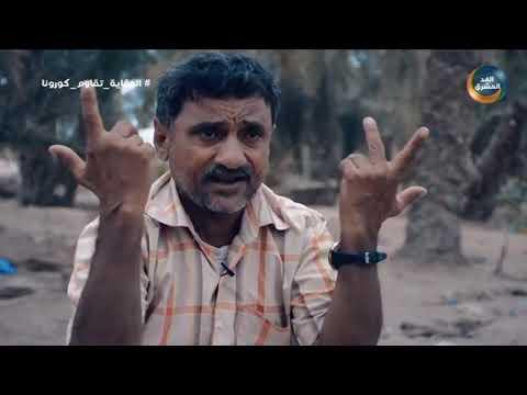 حديث القري | قرية المجيليس شاهدة على غدر مليشيا الحوثي.. الحلقة الكاملة (4 أبريل)