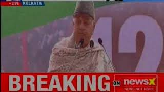 "TMC rally LIVE: Farooq Abdullah at huge opptn get-together in Kolkata says, ""EVM Is a chor machine"" - NEWSXLIVE"