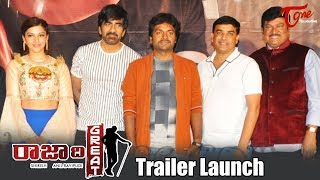 Raja The Great Movie Trailer Launch | Ravi Teja, Mehrene Kaur - TELUGUONE