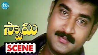 Swamy Movie Scenes - Rajiv Kanakala Comedy || Nandamuri Hari Krishna || MM Keeravani - IDREAMMOVIES