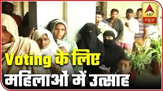 Women turn up in large numbers to cast their votes - ABPNEWSTV