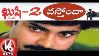 Pawan Kalyan Kushi-2 | Director Surya plans for Kushi Sequel