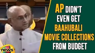 AP Didn't Even Get Baahubali Movie Collections From Center In Budget 2017-2018 | Mango News - MANGONEWS
