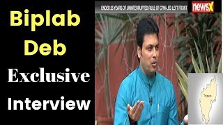 Biplab Deb Exclusive Interview: Big achievement for BJP to end 25 years rule of CPM-LED Left front - NEWSXLIVE