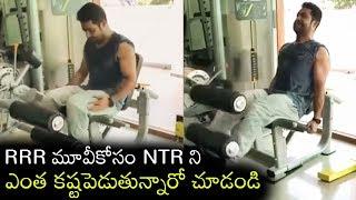 Jr NTR Latest Gym Workout For Rajamouli #RRR Movie | JR NTR New Workout Videos - RAJSHRITELUGU