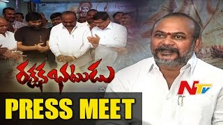 Rakshaka Bhatudu Movie Team Press Meet || Prabhakar, Richa Panai, Vamsi || NTV - NTVTELUGUHD