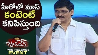SV Krishna Reddy Speech @ Jayadev Movie Audio Launch | TFPC - TFPC