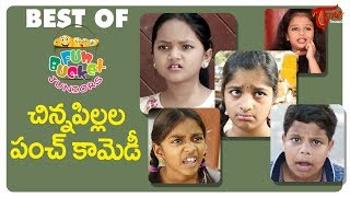 BEST OF FUN BUCKET JUNIORS | Funny Compilation Vol 46 | Back to Back Kids Comedy | TeluguOne - TELUGUONE