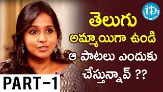 Singer Smita Exclusive Interview Part  #1 || Heart To Heart With Swapna - IDREAMMOVIES